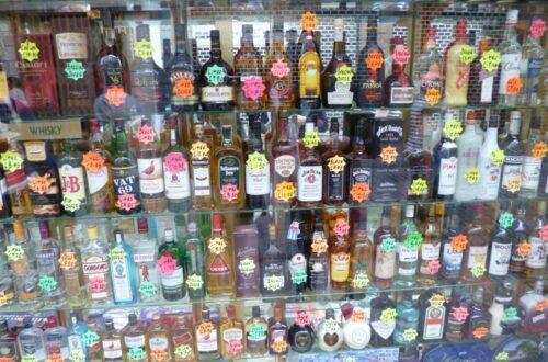 Gibraltar - rum
